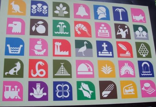 Mapa del metro con diseños y colores, México DF (2006)