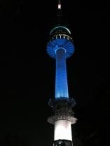 Torre N Seul