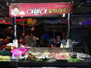 venta de comida en Mercado de Namdaemun