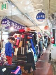 Puestos de venta de seda coreana