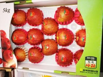 Estas manzanas se ven normales en la caja pero...