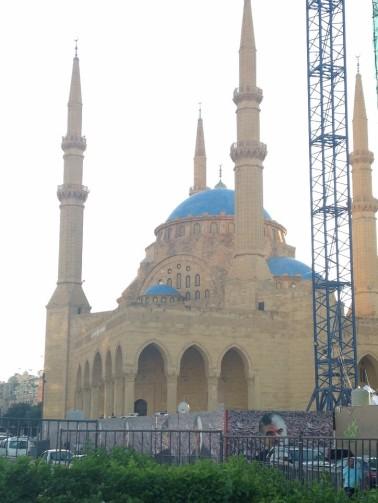 Beruit Mezquita Mohamed al- Amin