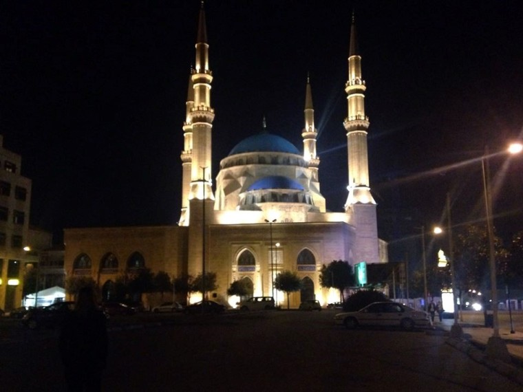 Beruit Mezquita Mohamed al- Amin de noche