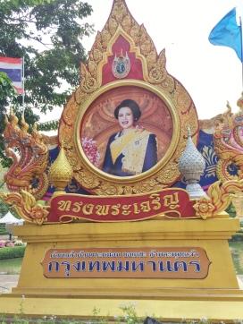 Foto de la Reina