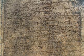 Escrituras Cingales antigua
