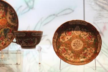 vasijas chinas con caligrafía árabe islámica Museo de Arte Islámico en Kuala Lumpur
