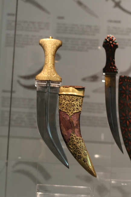 daga árabe Janbiya,