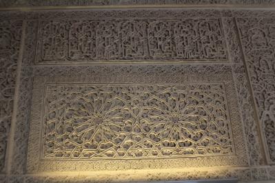 Yeserías detalles en yeso Sevilla España Spain